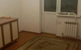 1-комнатная квартира, 38 м², 4/7 этаж помесячно, Северное кольцо 86/3 за 80 000 〒 в Алматы, Жетысуский р-н