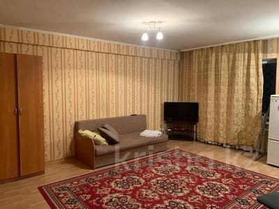2-комнатная квартира, 50 м², 1/4 этаж помесячно, проспект Достык 123 — Омаровой за 160 000 〒 в Алматы, Медеуский р-н