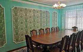 4-комнатная квартира, 80 м², 5/5 этаж, Авангард-4 за 18 млн 〒 в Атырау, Авангард-4
