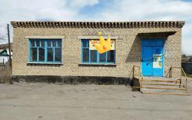 Магазин площадью 166.4 м², Коммунистическая 62 за 18 млн 〒 в Щучинске