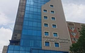 Здание, площадью 4500 м², Ауэзова — Толе Би за ~ 2.1 млрд 〒 в Алматы, Алмалинский р-н
