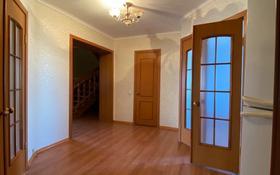 5-комнатная квартира, 180 м², 5/5 этаж, улица Батыр Баян 24 — ул. Абай за 52 млн 〒 в Петропавловске