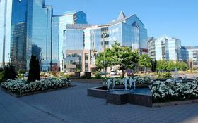 Офис площадью 519 м², Аль Фараби 15 — Мира за 197 млн 〒 в Алматы, Бостандыкский р-н