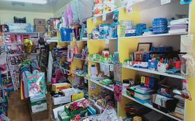 Магазин площадью 21 м², 4-й микрорайон за 1.5 млн 〒 в Жанаозен