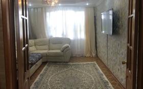 2-комнатная квартира, 47.2 м², 2/5 этаж, 7 микрорайон 34 за 8 млн 〒 в Темиртау