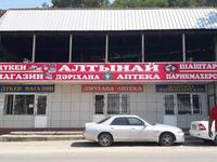 Магазин площадью 280 м²