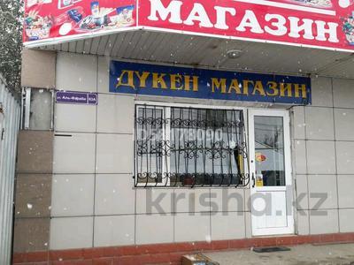 Магазин площадью 280 м², Аль-Фараби 63 а — Одесская за 35 млн 〒 в Талгаре — фото 3