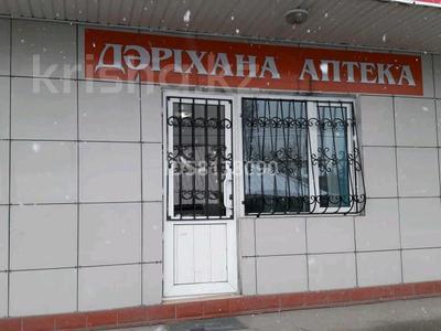 Магазин площадью 280 м², Аль-Фараби 63 а — Одесская за 35 млн 〒 в Талгаре — фото 4