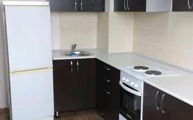 1-комнатная квартира, 47 м², 7/9 этаж, проспект Казыбек би 5 за 13.7 млн 〒 в Усть-Каменогорске