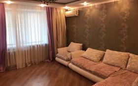 2-комнатная квартира, 54.6 м², 3/6 этаж, Астана 20 за 19.5 млн 〒 в Уральске