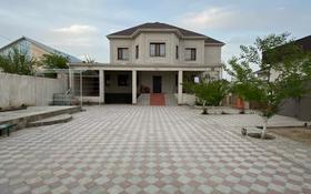 9-комнатный дом, 450 м², 10 сот., Басқұдық 595а за 75 млн 〒 в Актау