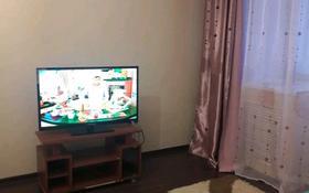 1-комнатная квартира, 40 м², 8/12 этаж посуточно, Кубрина 20/1 — Сейфуллина за 5 000 〒 в Нур-Султане (Астана), Сарыарка р-н