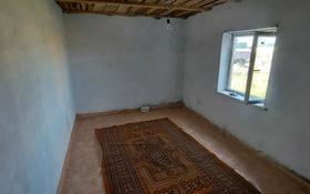 1-комнатный дом на длительный срок, 35 м², 10 сот., Новая улица 20 за 20 000 〒 в Усть-Каменогорске