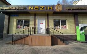 Помещение под различный вид деятельности за 1.2 млн 〒 в Алматы, Медеуский р-н