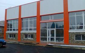 Магазин площадью 642.6 м², Арыстанбекова 3/9 — Абая за ~ 157.5 млн 〒 в Костанае