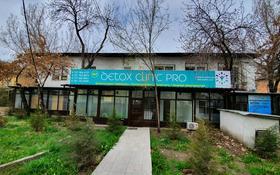 Нежилое помещение за 120 млн 〒 в Алматы, Бостандыкский р-н
