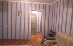 1-комнатная квартира, 36 м², 5/9 этаж, улица Толеу Алдиярова 2 за 9 млн 〒 в Актобе