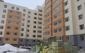 1-комнатная квартира, 42 м², 3/8 этаж, А. Байтурсынова за 13.5 млн 〒 в Нур-Султане (Астана), Алматы р-н