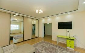 1-комнатная квартира, 85 м², 6/37 этаж посуточно, Достык 5 — Акмешет за 10 000 〒 в Нур-Султане (Астана), Есиль р-н