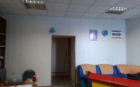 Офис площадью 59 м², Вернадского 15 за 11.5 млн 〒 в Кокшетау