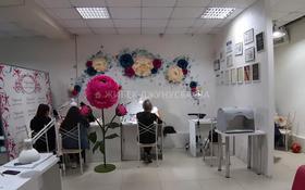 Помещение площадью 51 м², Брусиловского — Шакарима за 24.5 млн 〒 в Алматы, Алмалинский р-н