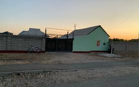 3-комнатный дом, 50 м², 10 сот., Ж. Кенжебай 64 — Орынбай Дастанов за 15 млн 〒 в Туркестане