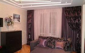 1-комнатная квартира, 32 м², 2/5 этаж посуточно, Бухар жырау — Н.Абдирова за 7 500 〒 в Караганде
