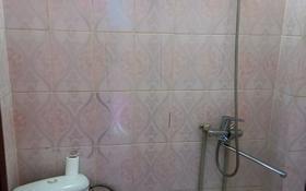 1-комнатная квартира, 23 м², 1/1 этаж помесячно, мкр Калкаман-2 Бегалиева 36 а — Сабденова за 55 000 〒 в Алматы, Наурызбайский р-н