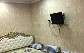 5-комнатная квартира, 178 м², 3/15 этаж, Шакарима 60 — Кабанбай-Батыра за 50 млн 〒 в Семее