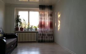 3-комнатная квартира, 64 м², Павла Корчагина 88 за 15 млн 〒 в Рудном