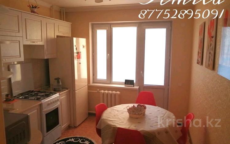 1-комнатная квартира, 50 м², 8/9 этаж посуточно, 7 микрорайон 16 за 7 000 〒 в Талдыкоргане