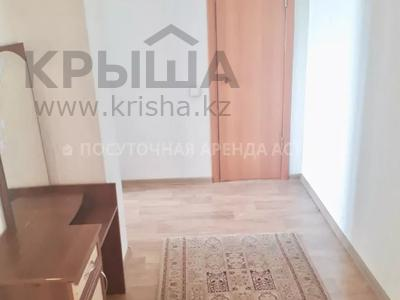 1-комнатная квартира, 45 м², 6/12 этаж посуточно, проспект Кабанбай Батыра 40 за 5 000 〒 в Нур-Султане (Астана), Есиль р-н — фото 6