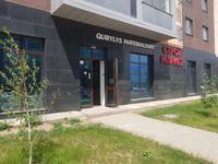 Магазин площадью 138 м²
