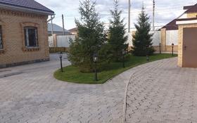 6-комнатный дом, 261 м², 0.0952 сот., Заводская за 86 млн 〒 в Рудном