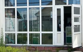 Здание, площадью 200 м², Таусамал за 28 млн 〒 в в селе Шамалган