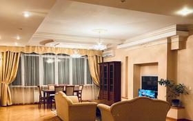 3-комнатная квартира, 130 м², 3/6 этаж посуточно, Ходжанова 10 за 30 000 〒 в Алматы, Бостандыкский р-н