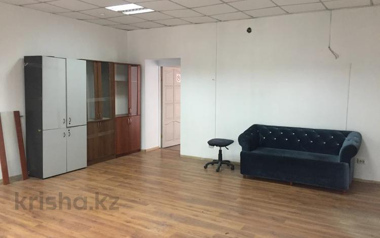 Помещение площадью 40 м², Макатаева 137 — Муратбаева за 2 100 〒 в Алматы, Алмалинский р-н