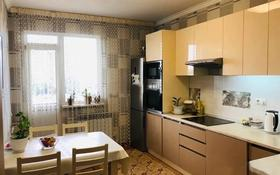 3-комнатная квартира, 84 м², 3/12 этаж, Сатпаева за 46 млн 〒 в Алматы, Бостандыкский р-н