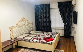 1-комнатная квартира, 31 м², 1/5 этаж посуточно, Привокзальный-5 за 7 000 〒 в Атырау, Привокзальный-5