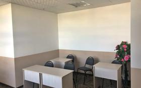 Офис площадью 80 м², проспект Сарыарка 31/2 — Жангельдина за 2 200 〒 в Нур-Султане (Астана), Сарыарка р-н