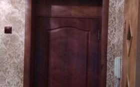 1-комнатная квартира, 39 м², 5/5 этаж, 1 мая — Торайгырова за 8.5 млн 〒 в Павлодаре