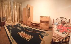 1-комнатная квартира, 30 м², 1/5 этаж посуточно, Бульвар Гагарина 10 за 6 000 〒 в Усть-Каменогорске