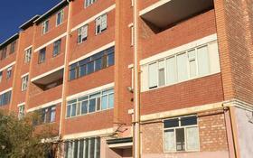 1-комнатная квартира, 52.9 м², 3/5 этаж, Султан бейбарыс 6 за 8.7 млн 〒 в