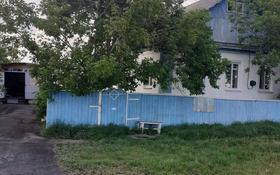 4-комнатный дом, 60 м², 7 сот., Ленина 45 за 3.5 млн 〒 в Озёрном