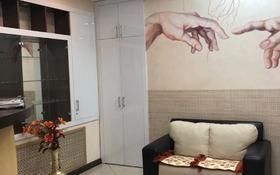 Действующий салон красоты за 700 000 〒 в Алматы, Алмалинский р-н