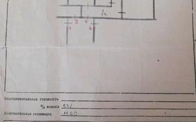 2-комнатная квартира, 43 м², 1/5 этаж, Жунисова 178 — Евразия за 8.8 млн 〒 в Уральске
