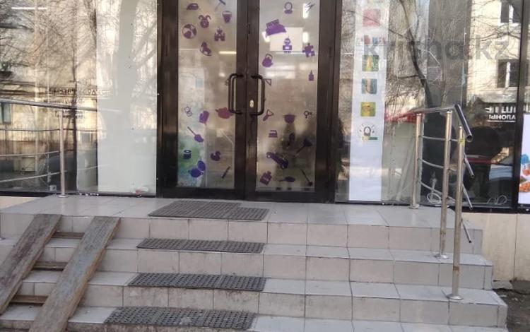 Бутик площадью 300 м², Наурызбай Батыра 50 — проспект Жибек Жолы за 700 000 〒 в Алматы, Алмалинский р-н
