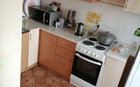 2-комнатная квартира, 45 м², 3/5 этаж, Республики 41 за 6.8 млн 〒 в Темиртау