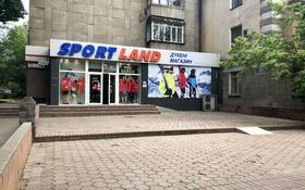 Магазин площадью 209.9 м², Толе би — Чайковского за 203 млн 〒 в Алматы, Алмалинский р-н