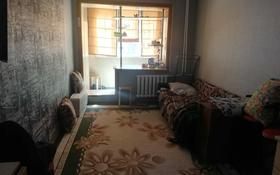 1-комнатная квартира, 22 м², 2 этаж, мкр Сайран, Мкр Сайран 1 — Абая-Утеген Батыра за 8 млн 〒 в Алматы, Ауэзовский р-н